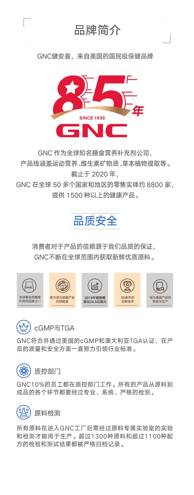 直播链接专享GNC健安喜维生素D高钙片1000mg*180粒2瓶钙镁片 ¥249.00 营养产品 第17张