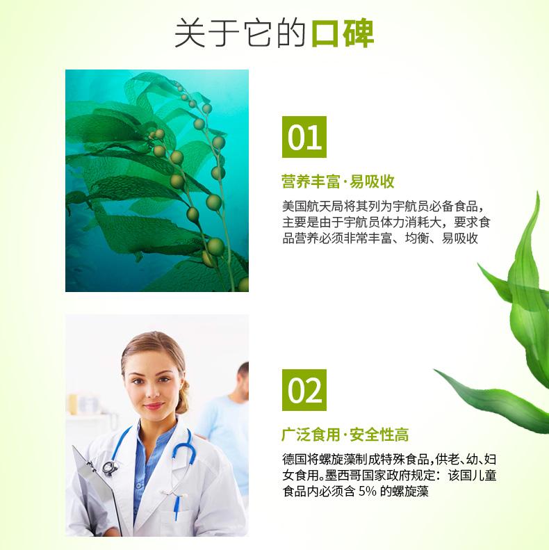 GNC健安喜螺旋藻胶囊正品进口500毫克*100粒提高免疫力2瓶装 ¥129.00 营养产品 第4张