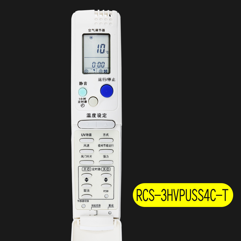 sanyo air conditioner remote control general rcswdh 2hpls4cg xhg 7hs3c 8vhps3c firefly