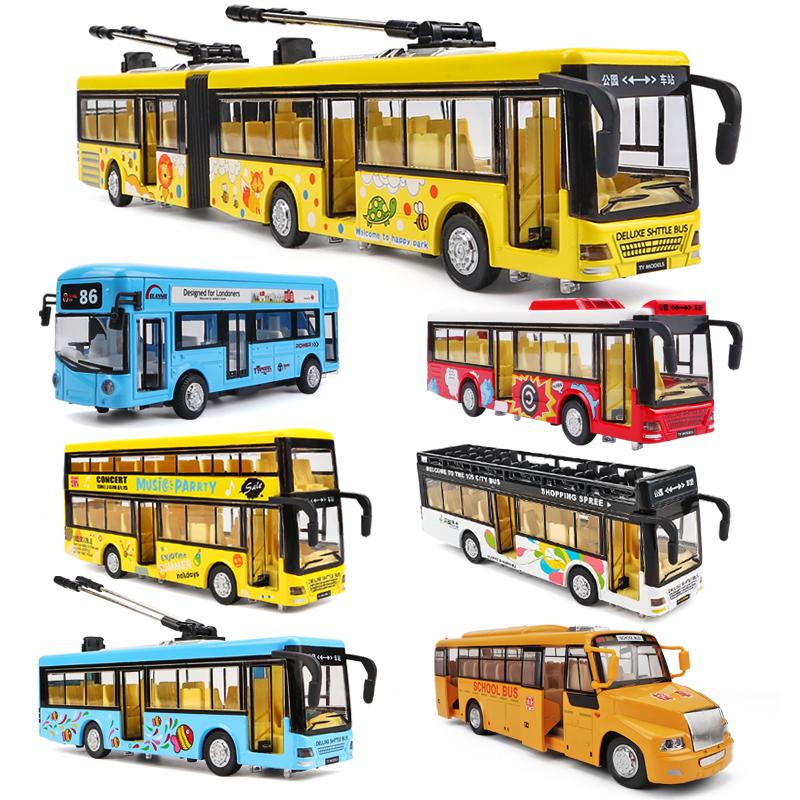 儿童公交车玩具大号开门男孩双层巴士玩具车公共汽车模型仿真合金