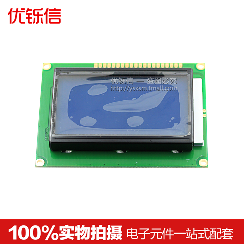 Blue screen LCD12864 display with Chinese character library