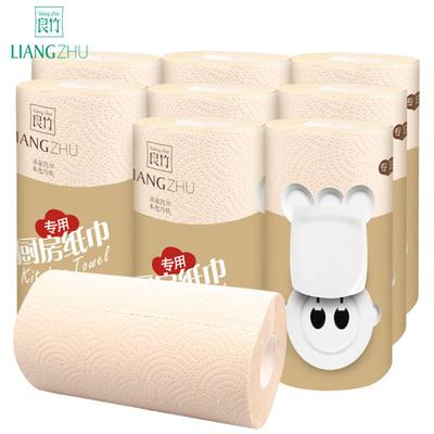 良竹本色纸厨房纸巾卷纸8卷整箱2层厨房用纸 吸油纸吸水纸擦手纸