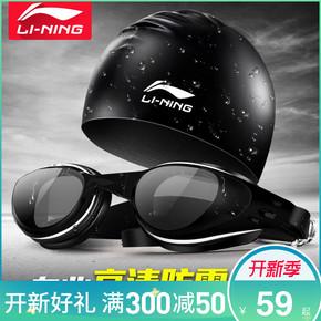 Очки для плавания,  Li ning очки мужской и женщины ученый плавать надор со шляпой anti-покрытие наводнение туман hd близорукость плавать очки обычные стекла степень, цена 679 руб