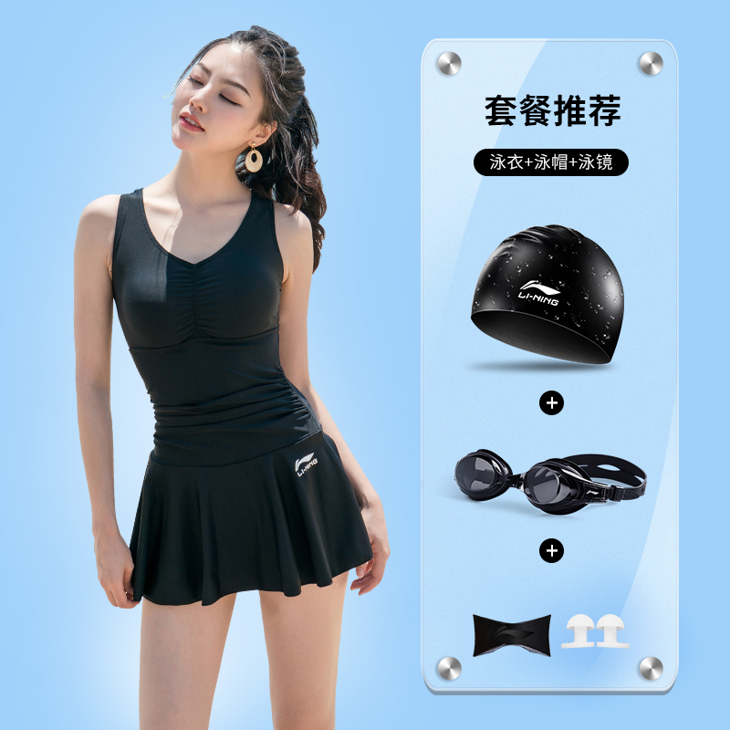 020 black goggles swimming cap set (no steel support) (collection plus purchase surprise)