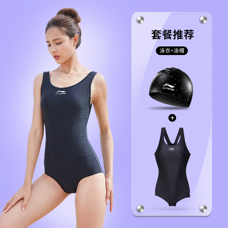 316 black swimming cap set (collection plus purchase surprise)