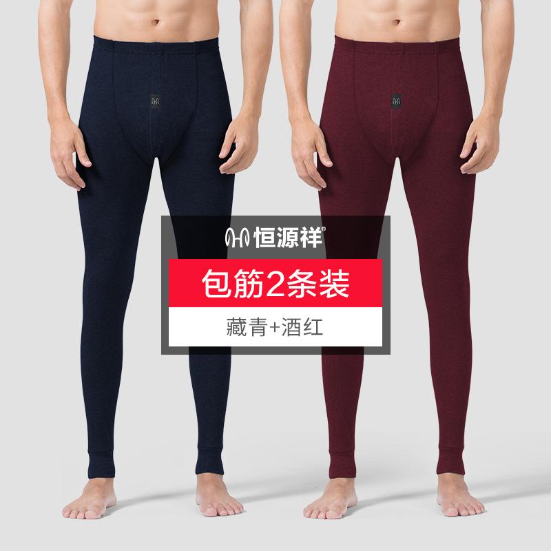 【 пакет мускул】Темно-синий + вино красный