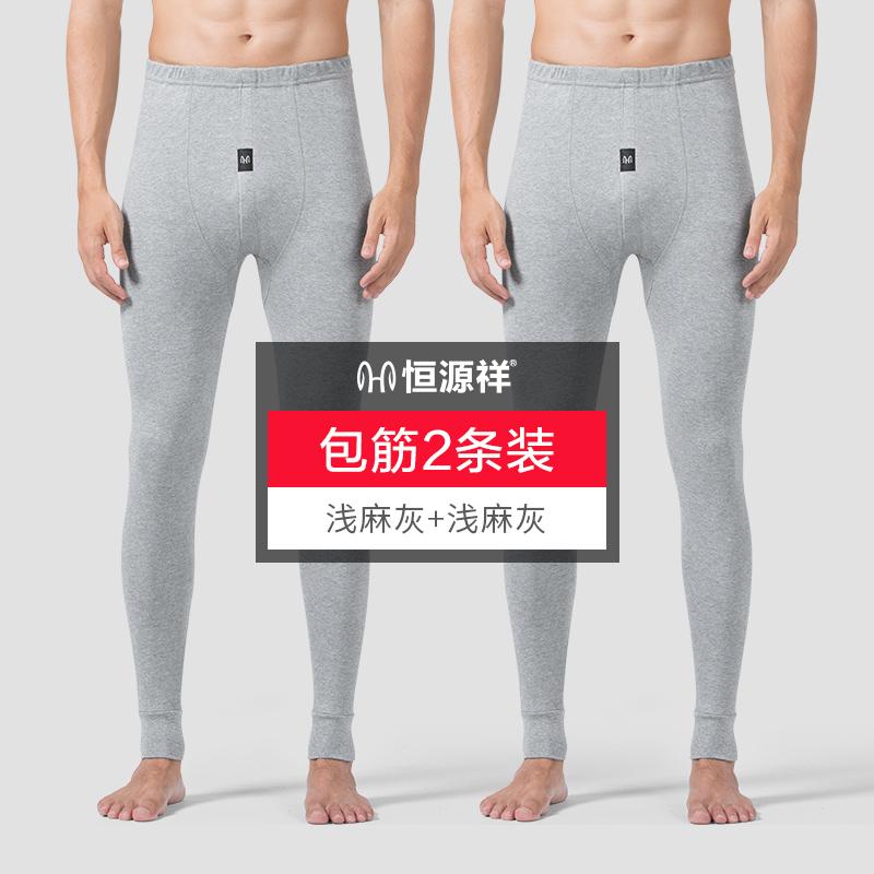 【 пакет мускул】 светло Серый + светло серый