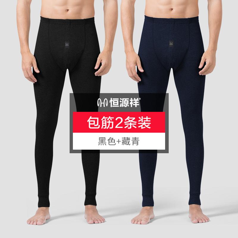 【 пакет мускул】 черный + Флот