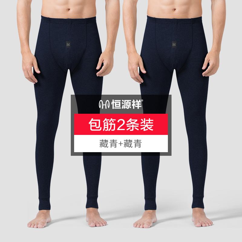 【 пакет мускул】Флот + флот