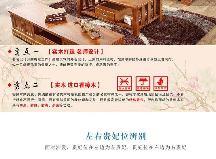 香樟木布艺沙发 红木实木成套沙发椅 现代中式全实木茶几家具组合 -图片
