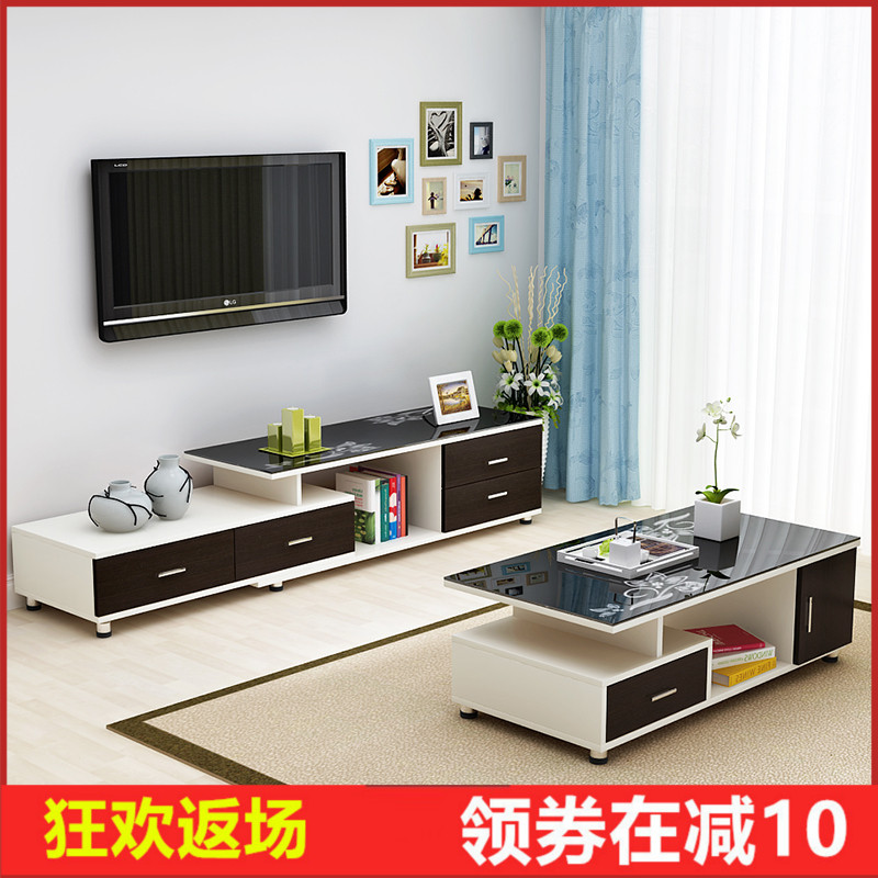 Usd 128 21 Xuyan Simple Modern Tempered Gl Tv Cabinet