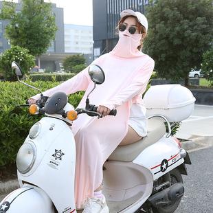 【媗媗】防晒神器一体遮阳脸部护颈骑车披肩