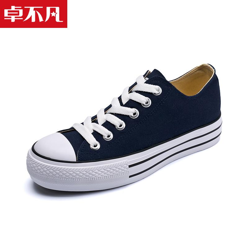 【ins超火】百搭帆布鞋乐福鞋男女