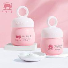 【红色小象】儿童润肤乳多效霜买一送一