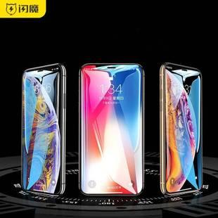 【闪魔】苹果钢化膜2片+神器+后膜