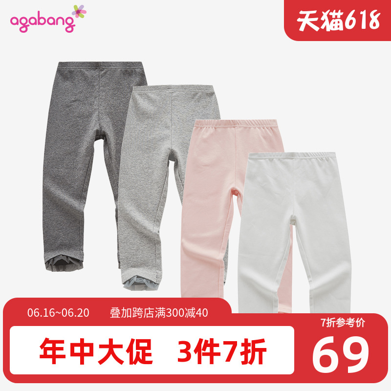 Agabang Aqabang Korean spring dress girl yang-gas spring stretch body wearing leggings