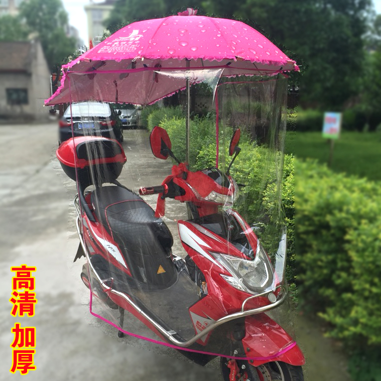 Electric car rain cover transparent battery car rain curtain thickening high-definition electric three-wheeled motorcycle rain umbrella windshield