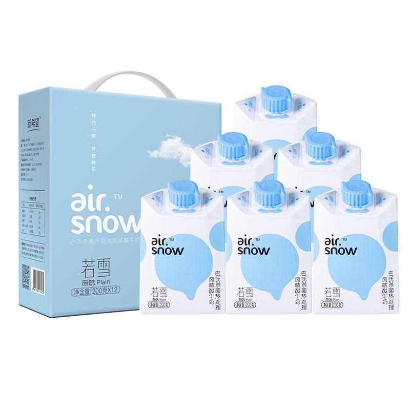 【新希望】若雪酸奶200g*12盒酸牛奶