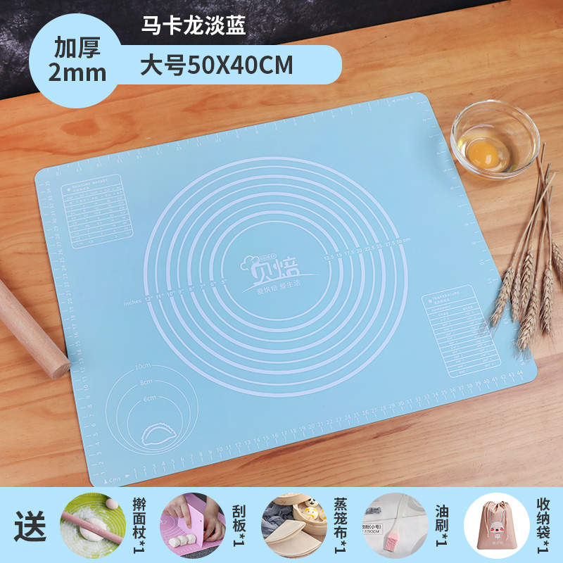 [thickened Large] Macaron Light Blue (buy One Get 5 Free)