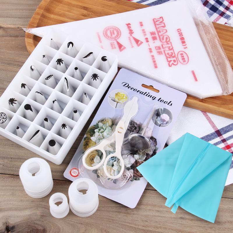 裱花嘴24头裱花套装 韩式奶油蛋糕挤花袋烘焙diy工具 做曲奇中号