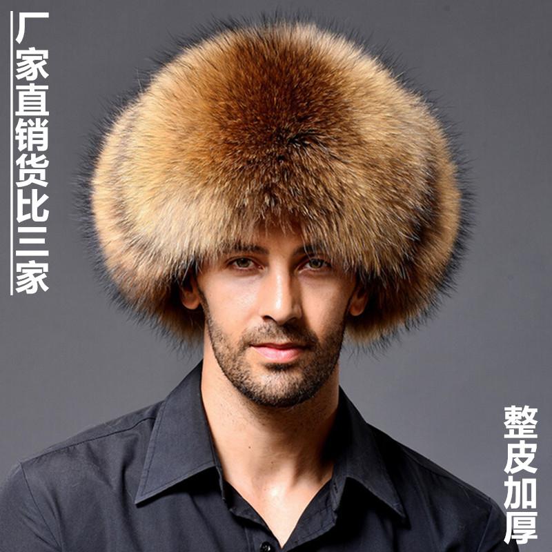男女雷锋草狐狸帽冬季护耳东北中老年整皮防风帽子加厚火车头毛皮