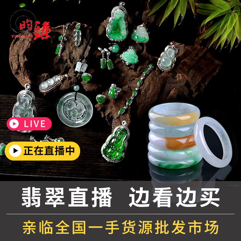 Emerald Live A cargo Emerald Ice Jade pendant Women's leaves Hulufu Blessing Fukui Safe Buckle Ruyi