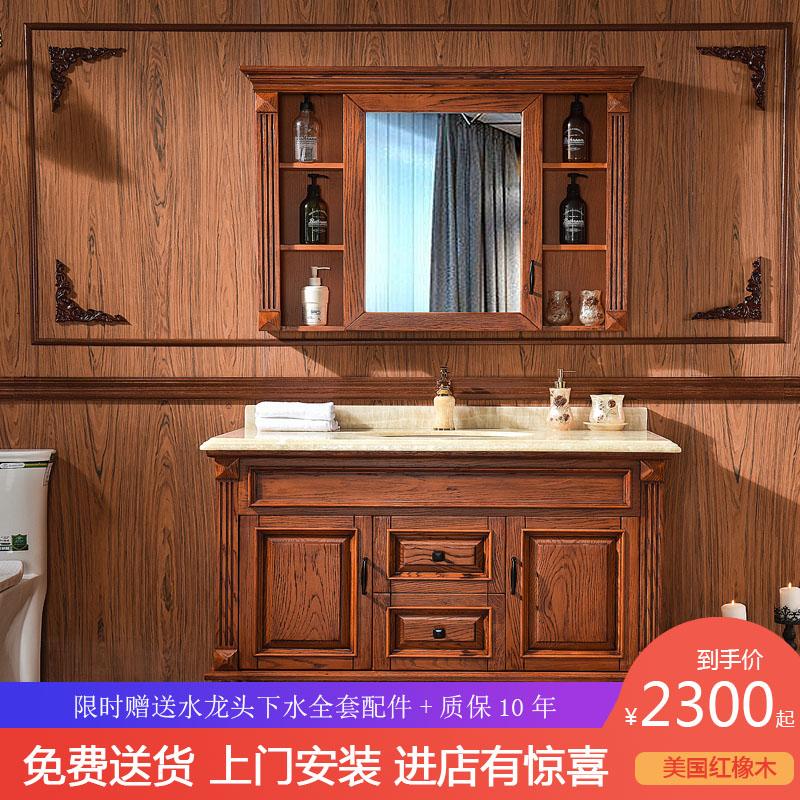 美式浴室柜红橡木卫生间洗漱台落地式洗手台洗脸盆镜柜卫浴柜组合