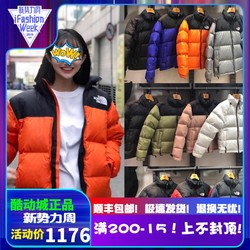 THENORTHFACE north short down jacket orange crown hope the same style TNF1996NUPTSEJACKET
