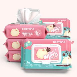 einb 婴儿湿巾【80抽*5包】
