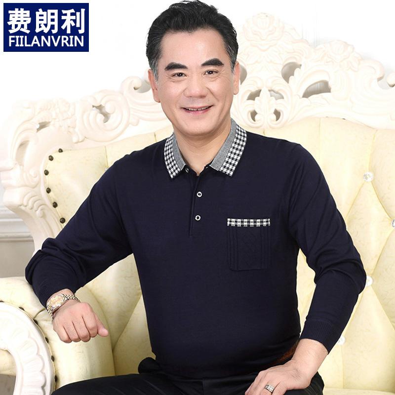 【北极绒款】爸爸装长袖针织衫10-16新券