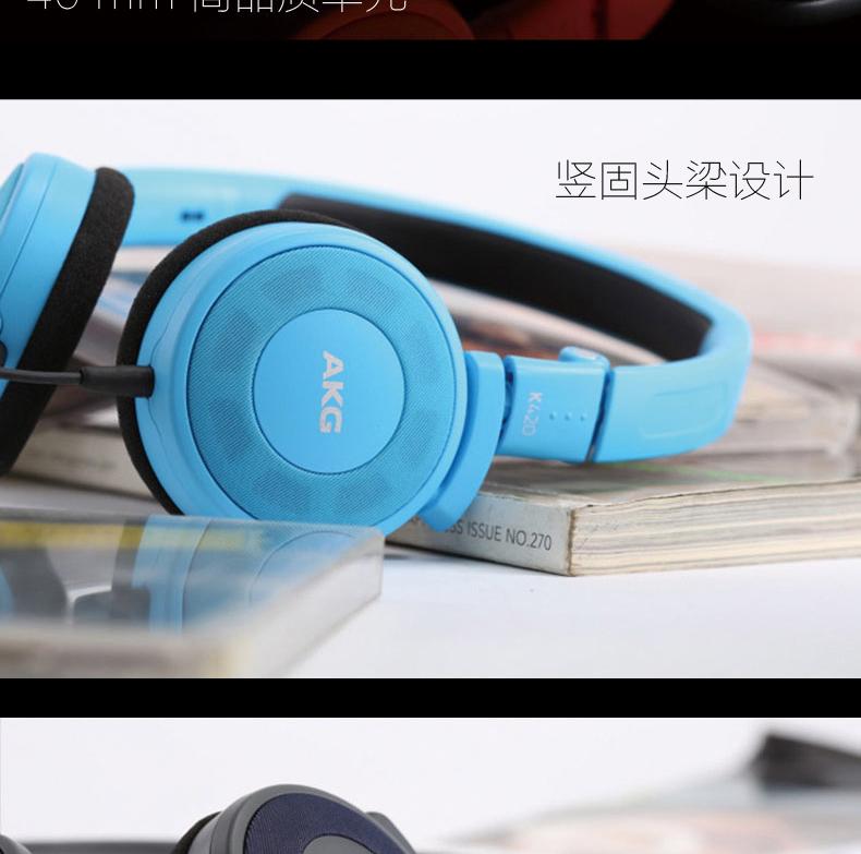 AKG/爱科技 K420便携头戴式手机耳机重低音音乐HiFi魔音有线耳机商品详情图