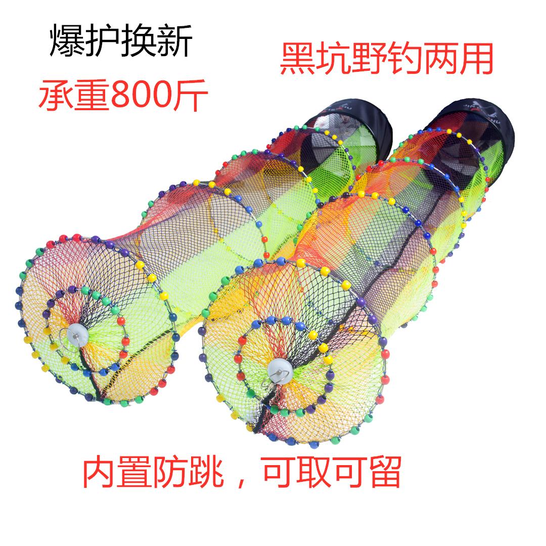 网兜速干新款鱼护涂胶编织防挂黑坑渔护尼龙加厚挂胶纳米竞技折叠