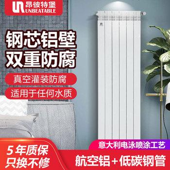 Дорогой другой специальный форт нагреватель лист домой вода теплый радиатор лист вертикальный сталь алюминий пресс плесень алюминий коллекция в для горячей теплый UR7002, цена 2817 руб