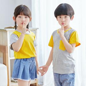 【第二件0元】鲁东男女儿童短T恤