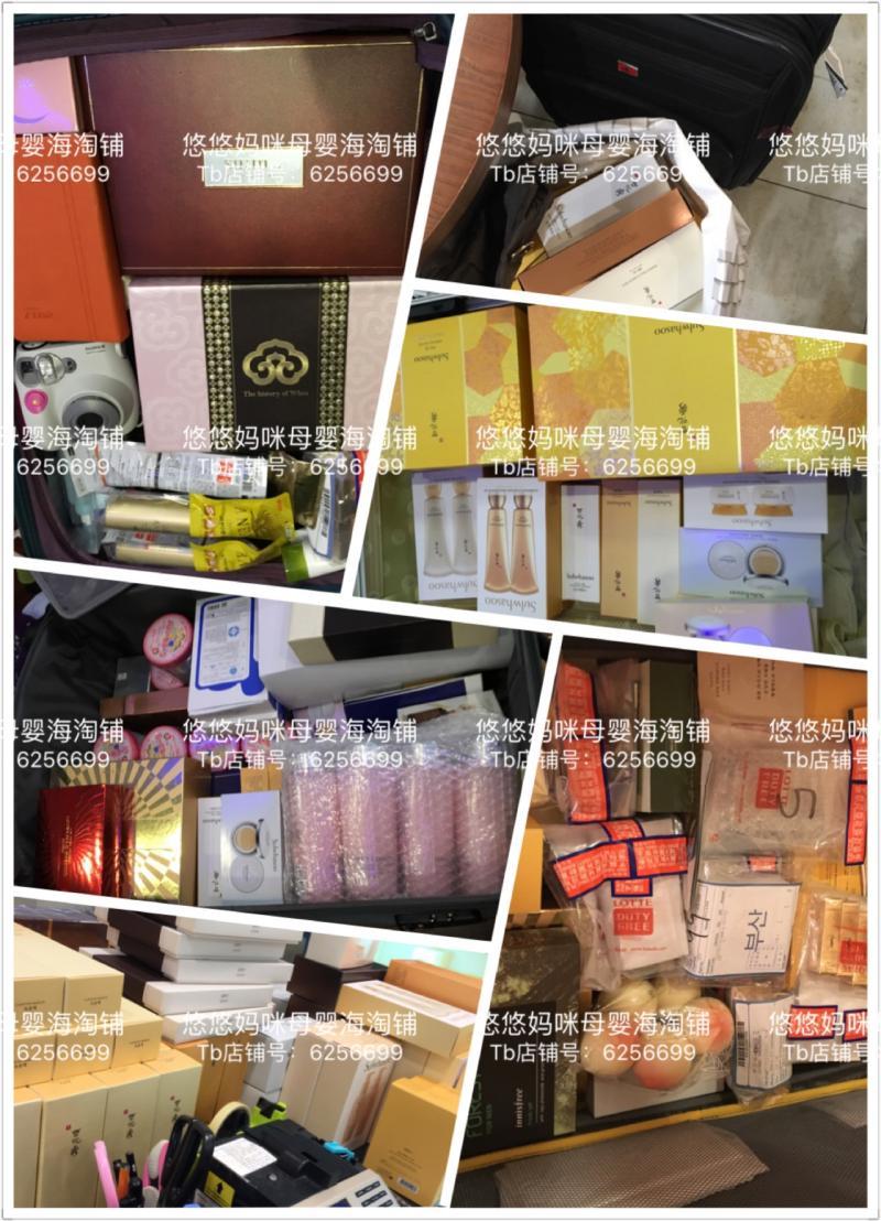 CHACAH韓國專賣~批42日本現貨山本漢方脂流茶大麥若葉青汁搭檔流脂去糖去油脂24袋