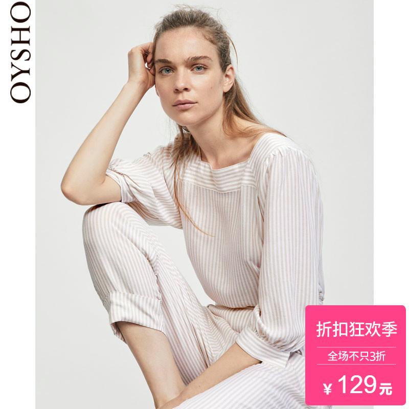 Mùa xuân và mùa hè giảm giá Oysho sọc vuông cổ áo dịch vụ nhà dài tay nhà đồ ngủ nữ mùa hè áo sơ mi 31082102953