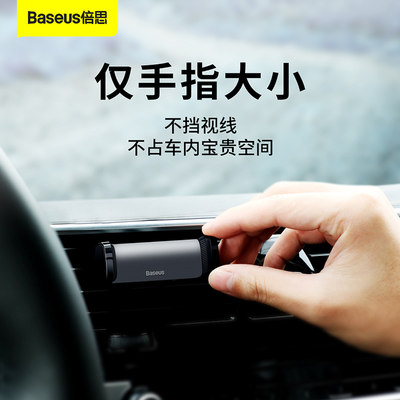Baseus Mobile Phone Holder Car Bracket Support Air Outlet Gravity Universal Universal Support on Navigation Car
