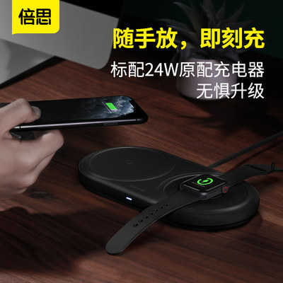 Best Wireless Charger two-in-one suitable for Apple XR special iPhone11promax watch wireless charge Nas iWatch headphones AirPodsPro2 Huawei Mate30 car