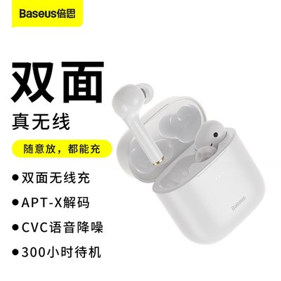 True Radio Bluetooth Headphones Sports Strong Wireless Charging Tour High Fuji Used for Apple Huawei Xiaomi