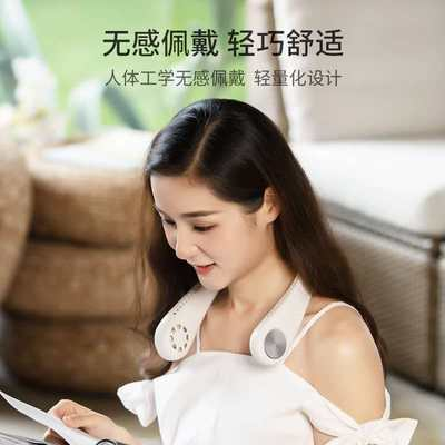 Hanging neck fan portable no-hanging neck small electric fan USB charging refrigeration haw neck air conditioning mini lazy silent student child with big wind electric fan kitchen cooking
