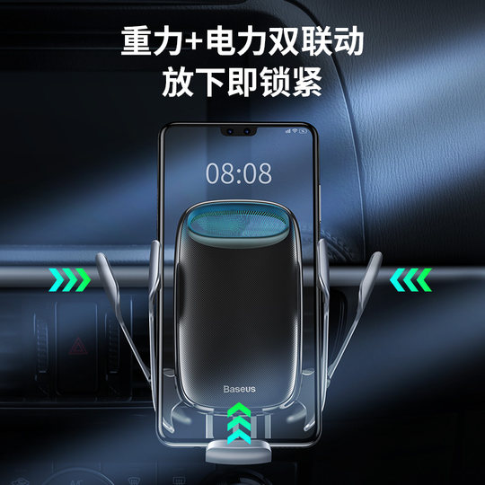 Baseus car wireless charger, mobile phone holder, fast charging, automatic induction, air outlet support, auto supplies