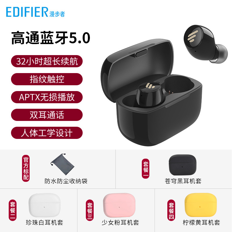 walkers tws1 bluetooth headset single and two ears real wireless mini invisible in ear sports running noise reduction android universal bass super long standby life w3 girl cute set 5