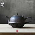 About Nine soil gold small lamp cup black up black golden zen Japanese contracted ceramic kung fu tea set small tea cups