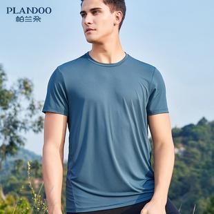 帕兰朵男士T恤纯棉新疆棉夏季短袖运动大码青年汗衫内搭时尚上衣