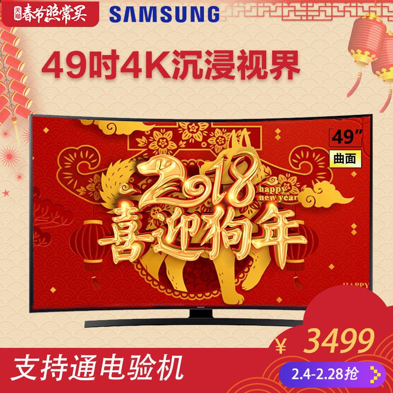 Samsung/ samsung UA49KUC30SJXXZ50 49 дюймовый 4K умный поверхности ultra hd жк телевизор машинально
