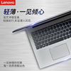 Lenovo Lenovo small trendy 5000 laptop portable student 15.6-inch business office laptop computer alone game this ultra-thin notebook non-small trendy 7000