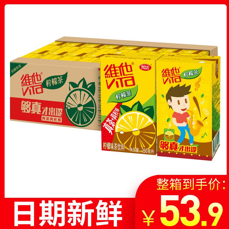 香港宝之素香芋雪蛤膏