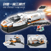 Cogo积高 太空系列儿童航天飞机拼装玩具 168块