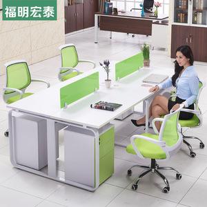 Bàn nhân viên bốn người đơn giản máy tính hiện đại đôi nhân viên ghế văn phòng nội thất văn phòng bàn ghế văn phòng