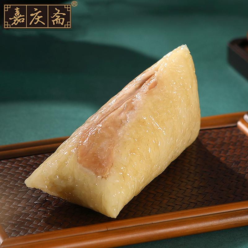嘉庆斋新鲜大肉高汤粽蛋黄猪肉粽嘉兴粽子肉粽子豆沙甜粽端午礼品